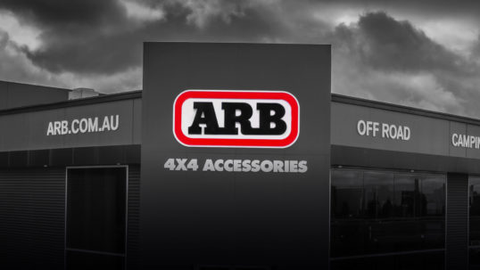 Generic ARB Store Front