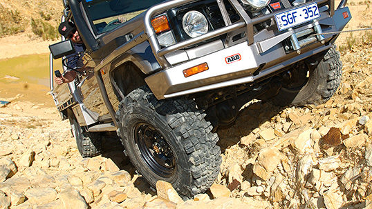 ARB 4×4 Accessories | Side Rails & Side Steps - ARB 4x4 ...